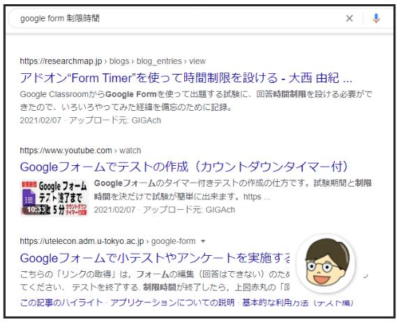 f:id:s-tamagawa:20211004155152p:plain