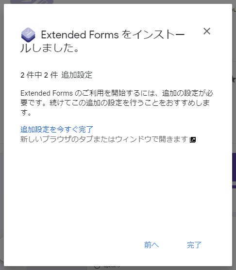 f:id:s-tamagawa:20211004165945p:plain