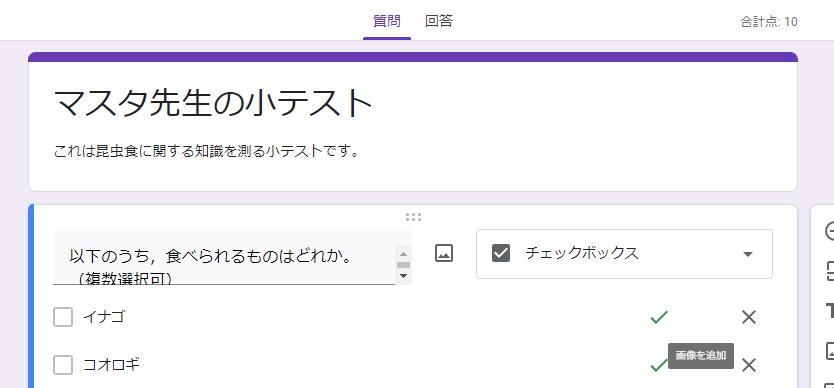 f:id:s-tamagawa:20211004171011p:plain