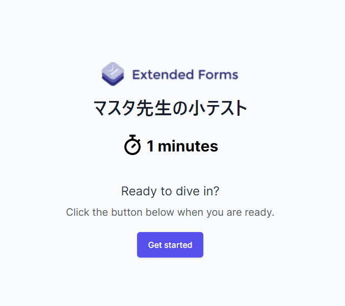 f:id:s-tamagawa:20211005161613p:plain
