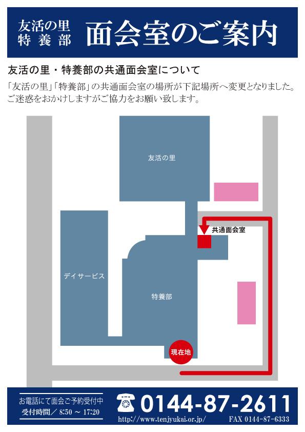 f:id:s-tenjyu:20201021091511j:plain