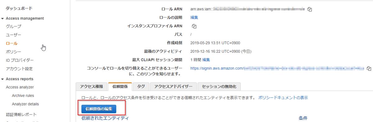f:id:s-tokutake:20191216182811p:plain