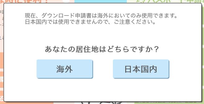 f:id:s-tonouchi:20170128154210p:plain