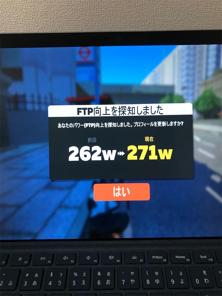 f:id:s-worker:20200412220304j:image