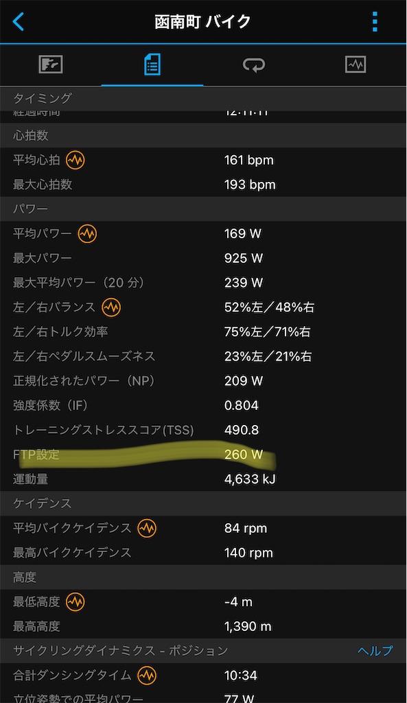 f:id:s-worker:20201230213944j:plain