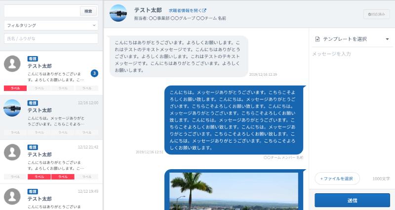 f:id:s-yoshizawa-lvgs:20191217123303p:plain