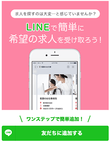 f:id:s-yoshizawa-lvgs:20191217123422p:plain