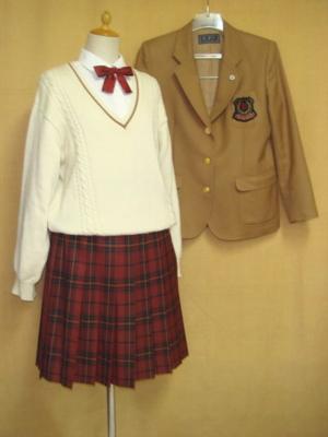 中村女子高等学校