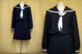 遊学館高等学校の制服