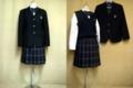 自由ヶ丘高等学校の制服