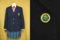 白鵬女子高等学校の制服