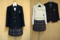 札幌北斗高等学校の制服