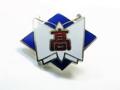 九州文化学園高等学校の校章