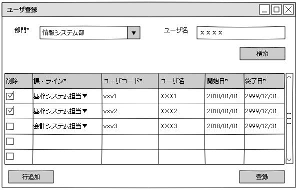 f:id:s06068ss:20190107160442p:plain