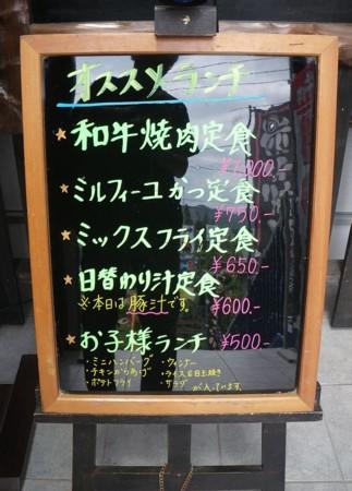 [100418][焼肉乃我那覇]