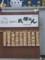 [100725][焼肉乃我那覇]