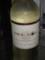 [101023][久々のワイン]