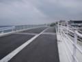 [110208][祝 名護漁港の橋落成]