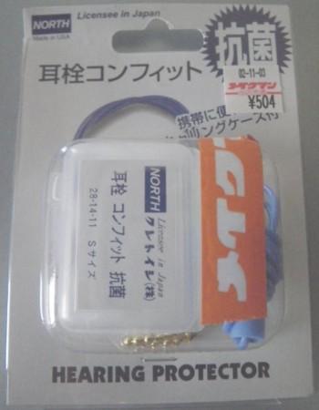 f:id:s0met1me:20111019123123j:image:h400