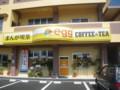 [111024][まんが喫茶「egg」]