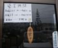 [111211][中華「香陽軒」]