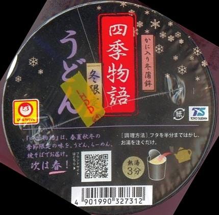 f:id:s0met1me:20120110193347j:image:w400