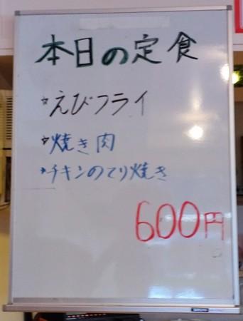 [120113][「海人」]