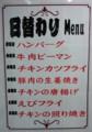 [120203][「軽食オハナ」]
