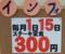 [120324][「美ら花」]
