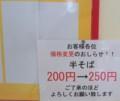 [120807][「美ら花」]