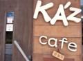 [120824][「KA'Z cafe」]