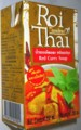 [120907][Roi Thai Red Curry Soup]