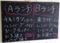 [120921][居酒屋「ふくろう」]