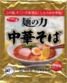 [130322][サッポロ一番 麺の力]