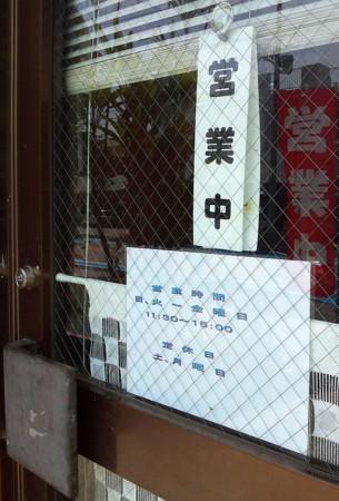 [130404][沖縄そば・ピザ「かな]