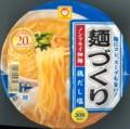 [130519][マルちゃん 麺づくり 鶏]