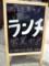 [130705][「雨ニモ負ケズ」]