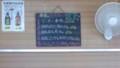 [130802][中華四川料理「坦々厨]