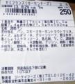 [130828][ファミマ名護大宮店オ]