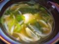 [130924][スープ]