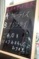 [131006][「伊差川食堂」]