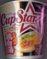 [131127][サッポロ一番 CupStar と]