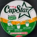 [131216][サッポロ一番 CupStar と]