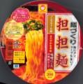 [140130][マルちゃん 麺づくり 担]