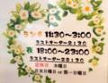 [140813][「道草市場」]