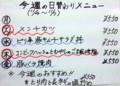 [141105][お食事処「さくら」(県]