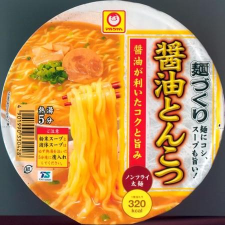 [141110][マルちゃん 麺づくり 醤]