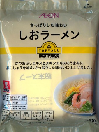 [141201][TV しおラーメン(袋麺)]