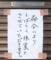 [150816][「新山食堂」(宮里店)]