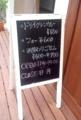 [151110][アジア食堂「みのり屋]